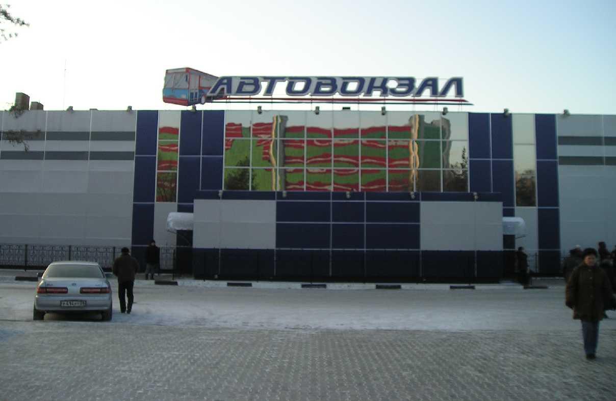 """ЗАО """"Автовокзал"""" г.Благовещенск"""